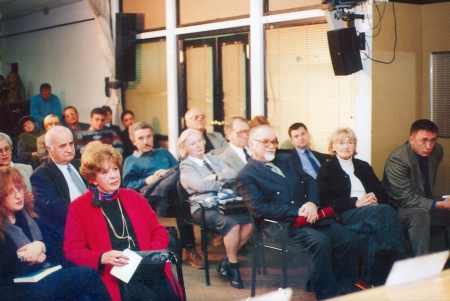 View the album Nagrada 'Konstantin Obradovic za 2000. godinu'